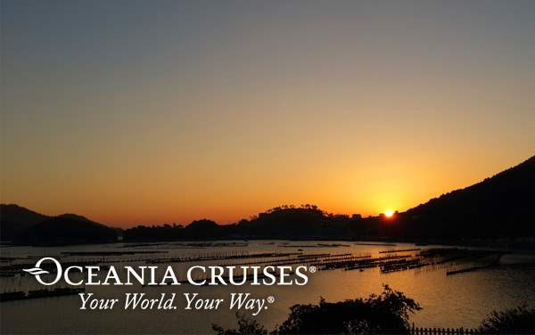 Oceania South Pacific / Tahiti cruises