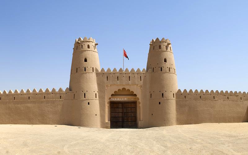 arabian fortress United Arab Emirates MSC Cruises
