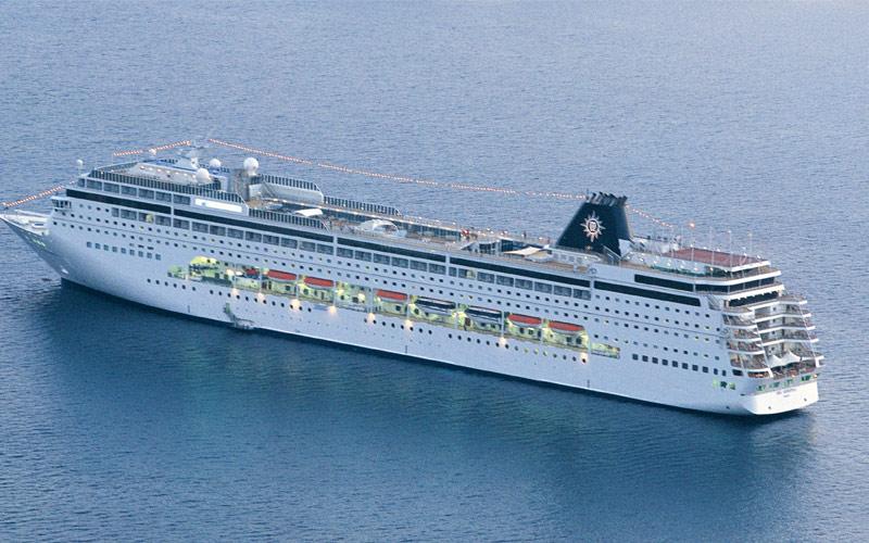 MSC Cruises MSC Armonia exterior