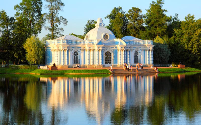 Pushkin Park St. Petersburg Russia