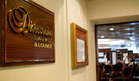 Azamara entertainment Discoveries Lounge