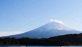 Mt. Fuji on the horizon