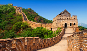 Celebrity Cruises Great Wall of China