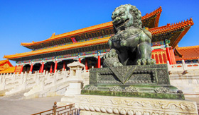 Forbidden City in Beijing, China