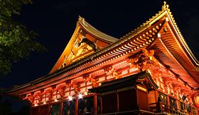 Holland America Line Senso Ji Temple Asakusa Tokyo Japan