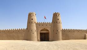 MSC Cruises Arabian Fortress in Al Ain United Arab Emirates