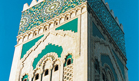MSC Cruises architectural detail of Hasan Mosque II