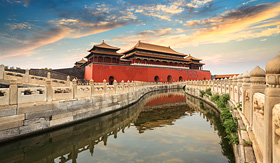 Princess Cruises Forbidden City in Beijing China