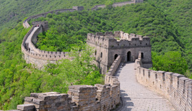 Princess Cruises Great Wall of China in the summer