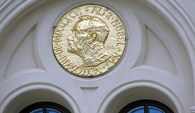 Princess Cruises - Nobel Prize Center in Stockholm