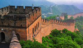Princess Cruises the Great Wall of China