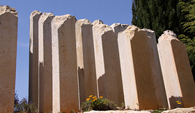 Regent Seven Seas Cruises monument in Yad Vashem Holocaust Memorial Israel