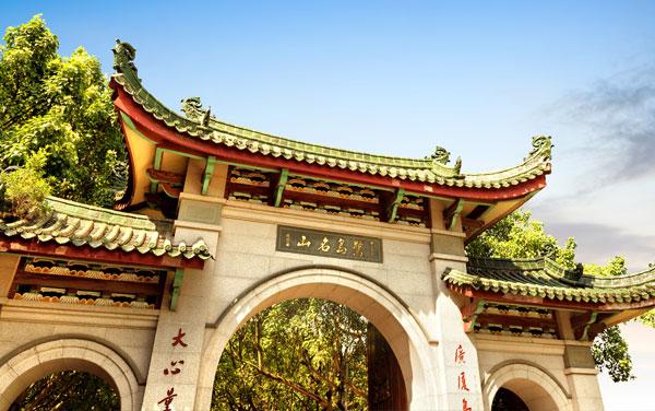 Royal Caribbean International-Xiamen, China