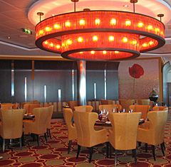 Eclipse- Dining Room