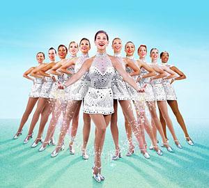 The Rockettes will christen the Norwegian Breakway
