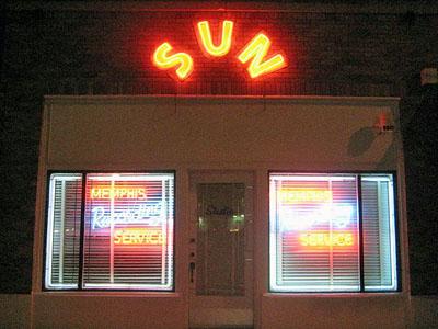 Sun Studios in Memphis