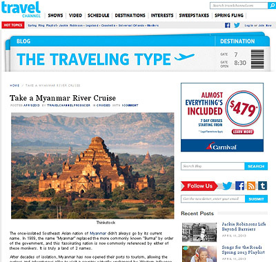 Travel Channel blog