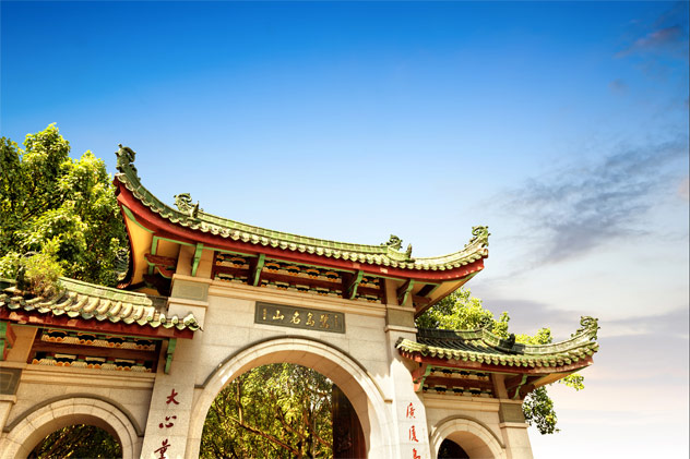Royal Caribbean International Shanghai, China